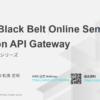 [AWS Black Belt Online Seminar] Amazon API Gateway 資料及び QA 公開 | Amazon Web