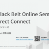 [AWS Black Belt Online Seminar] AWS Direct Connect 資料及び QA 公開 | Amazon Web